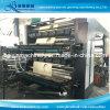 編まれたフレキソ印刷の印字機(印刷される編まれた袋)
