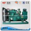 Diesel van de Waterkoeling van China 30kw Generator met Motor Yuchai
