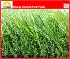 庭のFootball&Soccerの草のためのスポーツ界デザイン環境の人工的な草