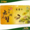 La carte de membre de S50 VIP avec l'estampage d'or/soie a estampé la carte de cadeau avec le modèle personnalisé