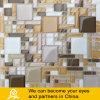 8mmの壁の装飾のブロックの組合せシリーズ(ブロックの組合せC01/C02)のための熱い販売のブロックの組合せのモザイク