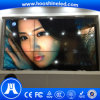 Rentable P2.5 SMD2121 China HD Pantalla LED Hot Xxx Fotos