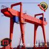 10t U Type Double Girder Gantry Cranes