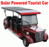太陽車(KLFY080A)