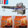 Máquina de embalagem automática do macarronete imediato (máquina de empacotamento do macarronete imediato)
