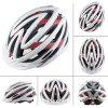 자전거 헬멧을 순환해 다채로운 아이들 안전 자전거 아이