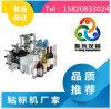 Полуавтоматная машина для прикрепления этикеток круглой бутылки, машина для прикрепления этикеток, фабрика Dongguan