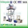 Machine d'extrusion de film de rétrécissement de la chaleur de PVC réglée (séries de SJ)