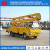 Isuzu 4*2 16mの空気のはしご車の高度操作のトラック