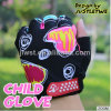 Короткие Fashion и Shockproof Sports Gloves Dynamic Gloves
