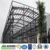 Полуфабрикат сарай мастерской стальной структуры обрамляя здания