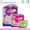 中国の新しいブランドの良質の工場使い捨て可能な赤ん坊のおむつ