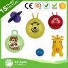 No4-12 het Springen van de Bal van het Stuk speelgoed Skip van de Bal van de Vultrechter van de Bal Bal