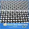 Rete metallica di filtrazione dell'acciaio inossidabile