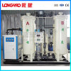 圧力振動吸着99.9995%を使用して窒素の (PSA)発電機