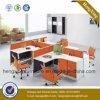 Cubicolo a forma di L del divisorio della stazione di lavoro dell'ufficio delle 4 persone di nuovo disegno (HX-NPT053)