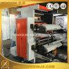 2 Цвет Инлайн флексографской печатной машины (NuoXin)