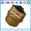 """1/2  - i metri ad acqua """"1"""" volumetrici d'ottone dei tipi della Risonanza"""