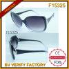 Nieuwe Glazen Fudan met Vrije Steekproef (F15325)