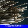 中国の製造者の銅のニッケルの管(C70600 C71500 C71000)