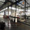 Пластичная доска делая машиной пластичную линию машину штрангя-прессовани доски пены PVC WPC машины штрангя-прессовани листа штрангя-прессовани доски пены PVC WPC картоноделательной машины пены PVC WPC