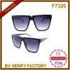 Nouveau Unsex la grande armature Sunglasse