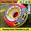La Cina Supplier Towable Water Tube con Nylon Cover, Towable River Tube, Inflatable Towable Ski Tube