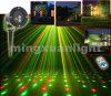 Luce laser della fase di RGB di migliore 2016 vendita del raggio luminoso mini