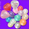 De opblaasbare Ballon van het Hart Pearlized