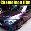 Лоснистое Chameleon Vinyl для обруча Vehicle