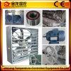 Jinlong 최신 판매 판매 저가를 위한 가금 농장 온실을%s 산업 원심 배기 엔진