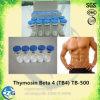 펩티드 Thymosin beta 4 Tb 500를 얻는 Tb 500 근육