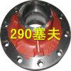 290saf Drum Brake, Drum Brake Hub (290SAF)