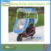 درّاجة ناريّة كهربائيّة يطوي ظلة مظلة صامد للمطر صامد للريح