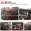 Presse hydraulique 1800 tonnes pour les profils en aluminium