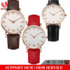 Yxl-061 선전용 최신 판매 가죽 시계 Mens 유행 일본 Movemetn 형식 손목 시계는 남자의 시계를 주문 설계한다