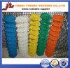 Семейство цвета украшает сетку загородки звена цепи PVC