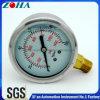 Ssの箱が付いているPsi/Kg/Cm2二重目盛のオイルの満たされた内部圧力計および黄銅