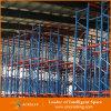 Rack System Industrial Steel Pallet Rack에서 모십시오