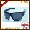 Les lunettes de soleil 2015 en gros de sports de la Chine &Polarized des lunettes de soleil pour les hommes (S15158)