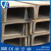 Canal de acero inoxidable en alta calidad