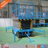 4-16mの移動可能な油圧働きプラットホームは4つの車輪が付いている上昇を切る