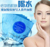 コラーゲンFacial Mask 30mlx6PCS Moisturizing Hyaluronic Acid Essence Imported Silk Mask