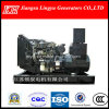 Diesel Generación Shangchai motor de arranque eléctrico 312.5kVA