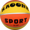 Basquetebol de borracha de sete tamanhos (XLRB-00316)