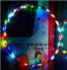 フラッシュとのスポーツLED HulaのたがTa90RGB LED Hulaのたがの虹カラー繰り返しはLED Hulaのたがを行う