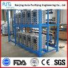 自動EDIのモジュールの給水系統