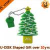 최신 선전용 선물 Xmas 나무 USB 저속한 지팡이 (YT 나무)