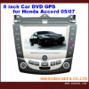 Автомобиль DVD 8 дюймов на Honda Accord 07, 05 (HP-HA807)