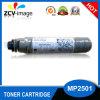 Патрон Refilling Toner для Ricoh MP2501